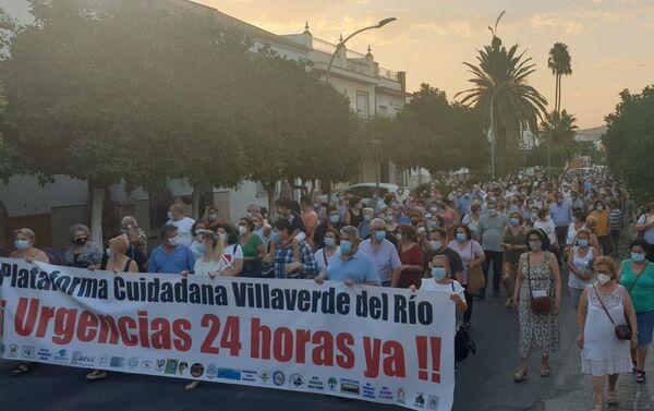 Protestas en Villaverde del Río para exigir reapertura de Urgencias - Sputnik Mundo