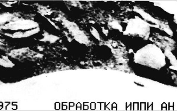 Las fotos hechas por la nave soviética Venera 9 - Sputnik Mundo
