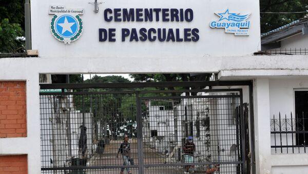 Cementerio de Pascuales, Guayaquil - Sputnik Mundo