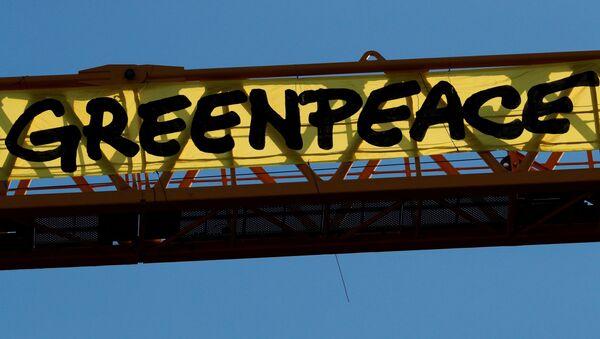 Logo de Greenpeace - Sputnik Mundo