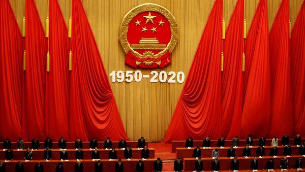 Un evento dedicado al 70 aniversario de la Guerra de Corea en la participó China - Sputnik Mundo