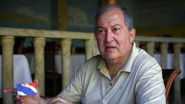 Armén Sarkisián, presidente de Armenia - Sputnik Mundo