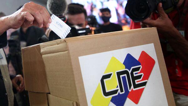 El logo del Consejo Nacional Electoral de Venezuela (imagen referencial) - Sputnik Mundo