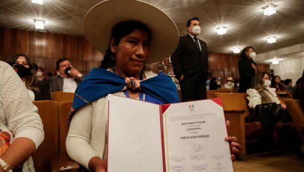La entrega de las credenciales a los nuevos miembros de la Asamblea Legislativa Plurinacional, Bolivia - Sputnik Mundo