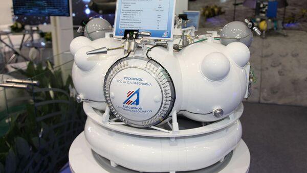 El bloque acelerador Fregat - Sputnik Mundo