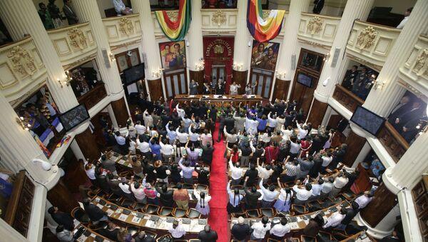 La Asamblea Legislativa de Bolivia - Sputnik Mundo