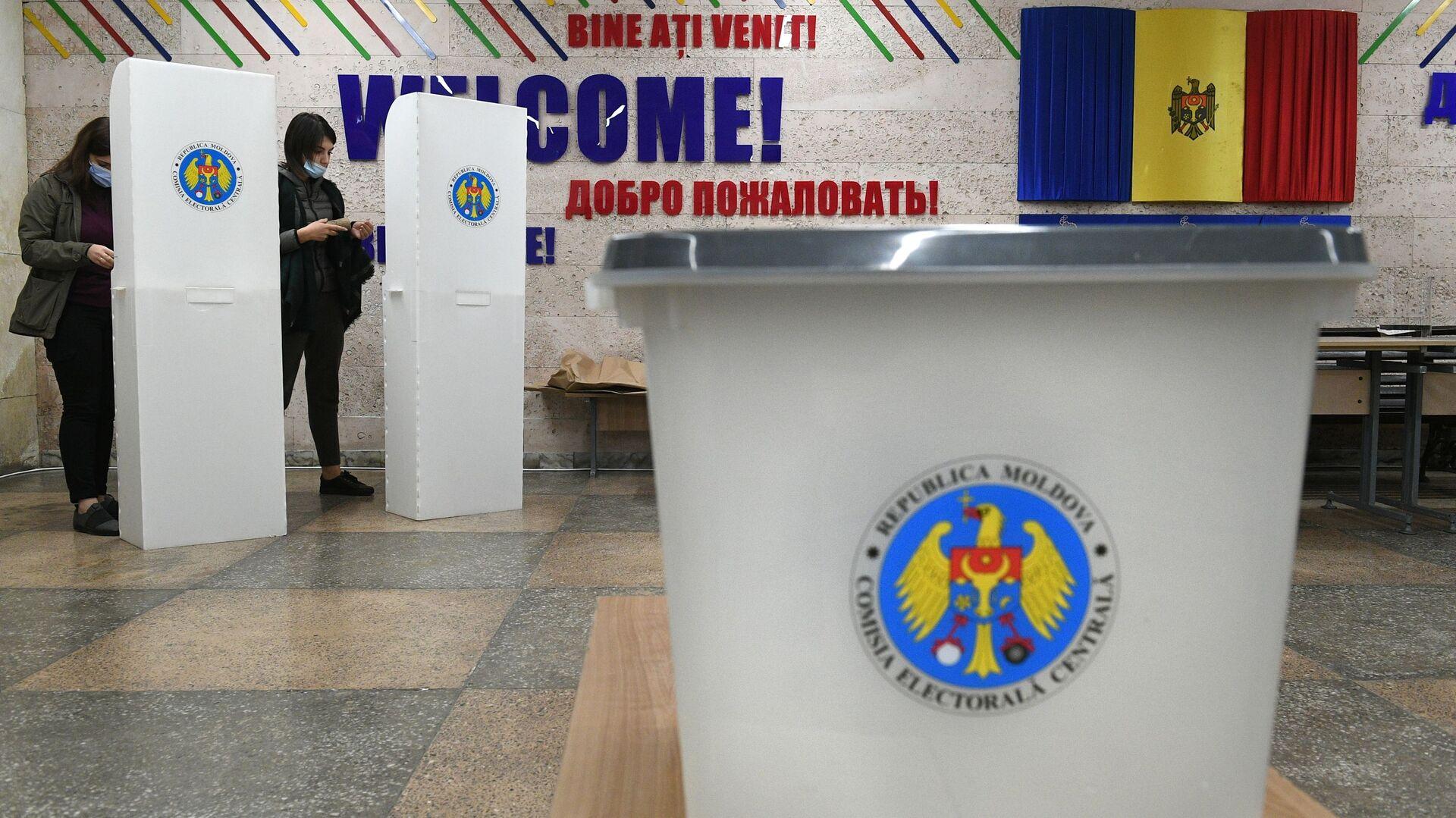Elecciones presidenciales en Moldavia - Sputnik Mundo, 1920, 12.07.2021