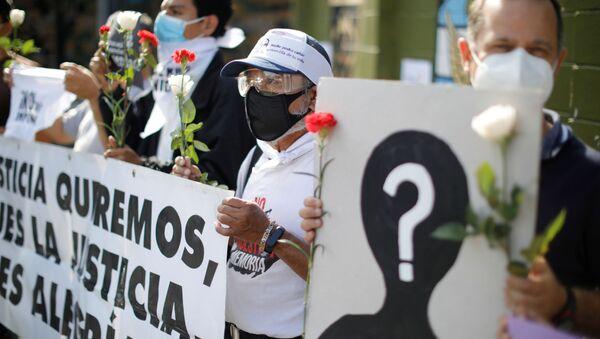 Protestas contra la impunidad en El Salvador (Archivo) - Sputnik Mundo