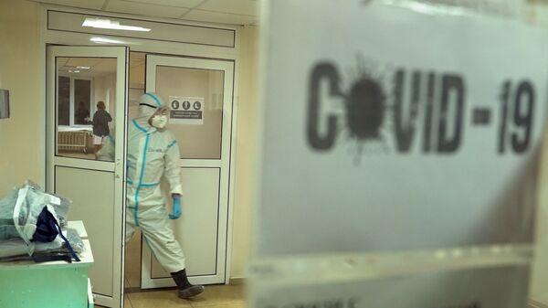 Pandemia de coronavirus en Ucrania - Sputnik Mundo