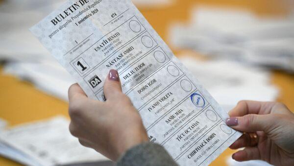 Elecciones en Moldavia - Sputnik Mundo