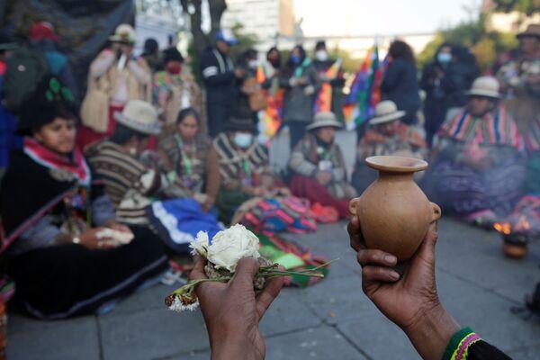 Las organizaciones sociales se concentraron en las calles de la ciudad de La Paz para acompañar la toma de posesión de Luis Arce Catacora como nuevo presidente del Estado Plurinacional de Bolivia - Sputnik Mundo