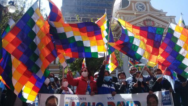 Seguidores de Luis Arce y del Movimiento Al Socialismo durante su asunción en Bolivia - Sputnik Mundo