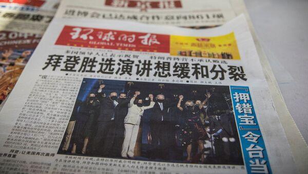 Nota dobre la victoria de Joe Biden en un periódico chino - Sputnik Mundo
