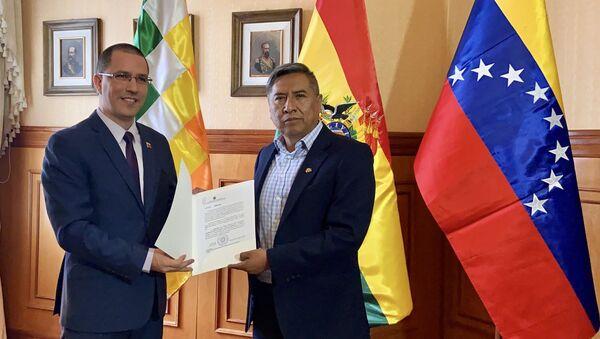 El canciller de Venezuela, Jorge Arreaza, y su homólogo boliviano, Rogelio Mayta - Sputnik Mundo