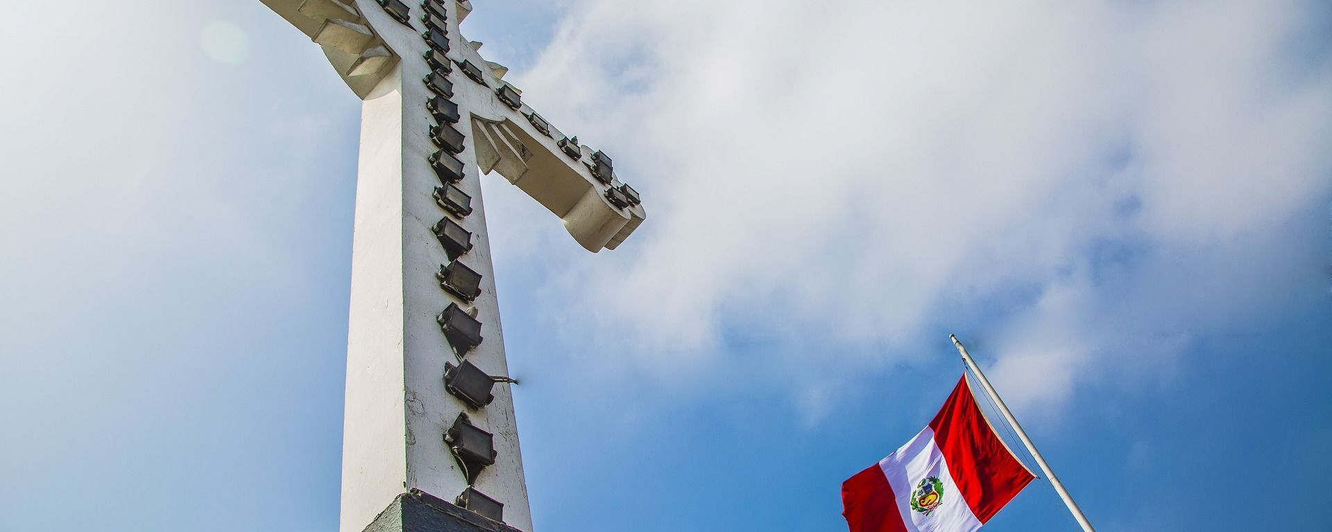 Bandera de Perú (imagen referencial) - Sputnik Mundo, 1920, 24.05.2021
