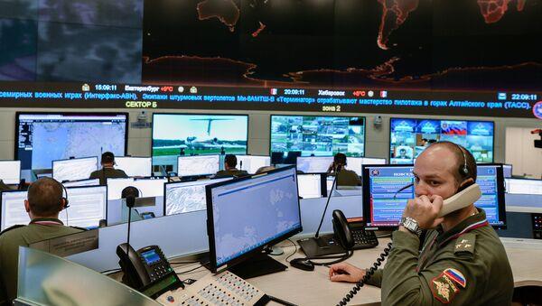 El Centro de Control de Defensa Nacional de Rusia en Moscú - Sputnik Mundo