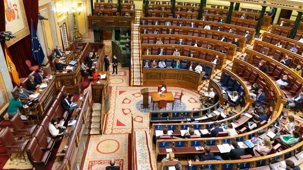 Debate de los Presupuestos Generales del Estado en el Congreso de los Diputados de España - Sputnik Mundo