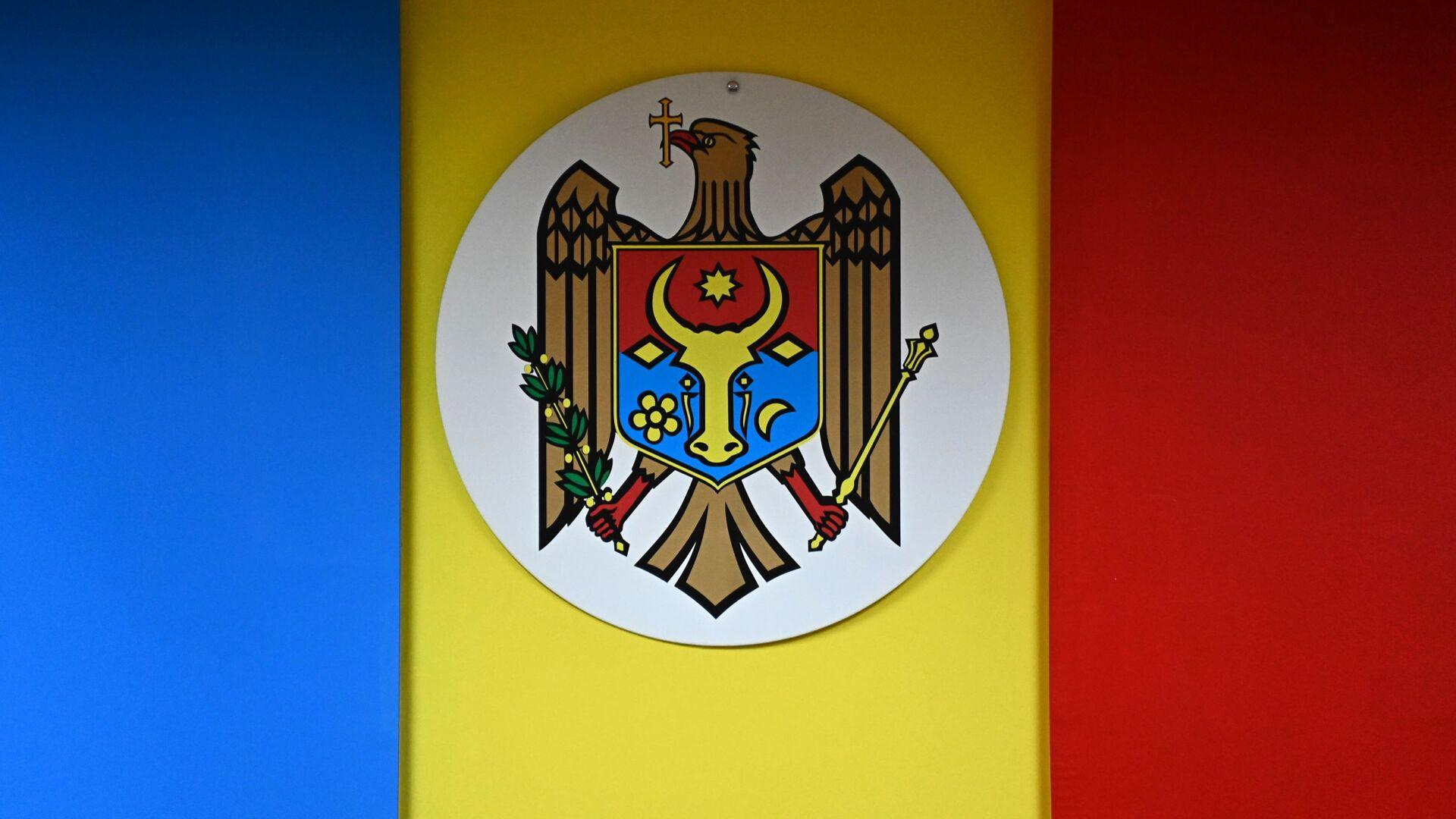 Bandera de Moldavia - Sputnik Mundo, 1920, 06.08.2021