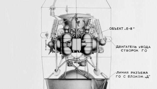 Partes de la nave espacial con el rover soviético Lunojod 1 - Sputnik Mundo