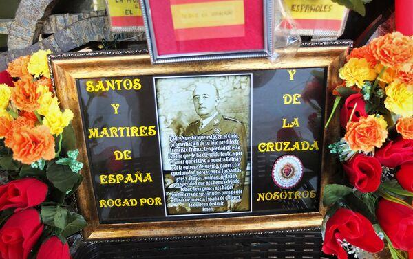Detalle del panteón de Francisco Franco en el cementerio de Mingorrubio (Madrid) - Sputnik Mundo