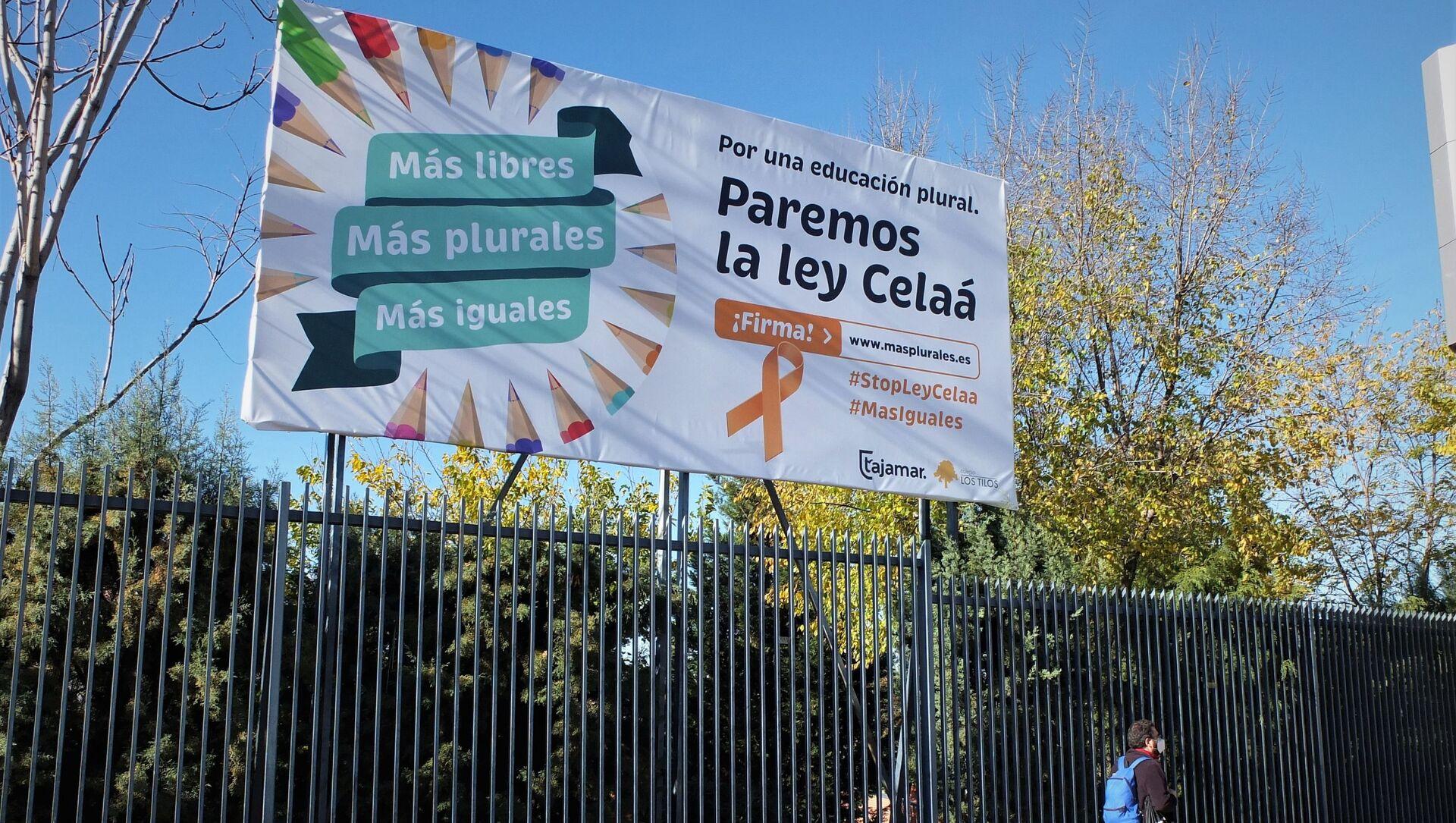 Una pancarta en contra de la nueva ley de educación en España - Sputnik Mundo, 1920, 21.11.2020