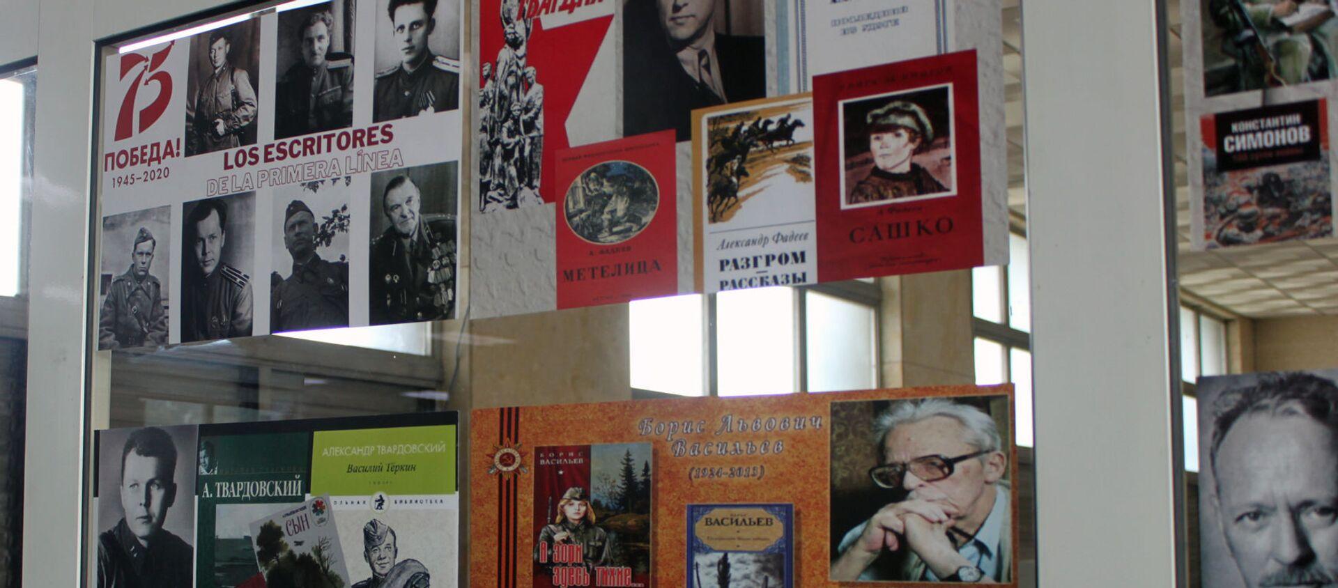 Escritores rusos homenajeados en Cuba - Sputnik Mundo, 1920, 21.11.2020