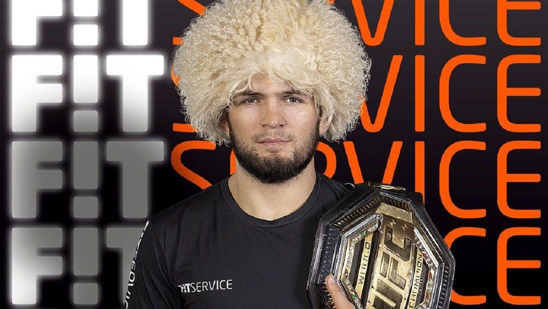 Khabib Nurmagomedov, campeón de peso ligero de la UFC - Sputnik Mundo, 1920, 16.12.2020