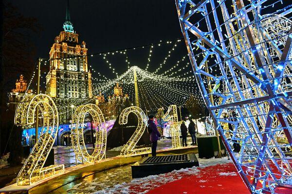 Ciudades del mundo decoradas para Navidad y Nochevieja    - Sputnik Mundo