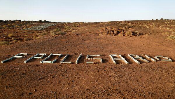 La palabra 'Polisario' en el Sáhara Occidental (archivo) - Sputnik Mundo