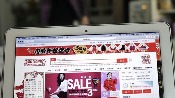 La plataforma china de ventas en línea Taobao - Sputnik Mundo