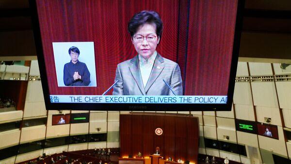 Carrie Lam, jefa ejecutiva de Hong Kong - Sputnik Mundo