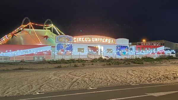 El Circus Universal, montado en la localidad catalana de Vilanova i la Geltrú - Sputnik Mundo