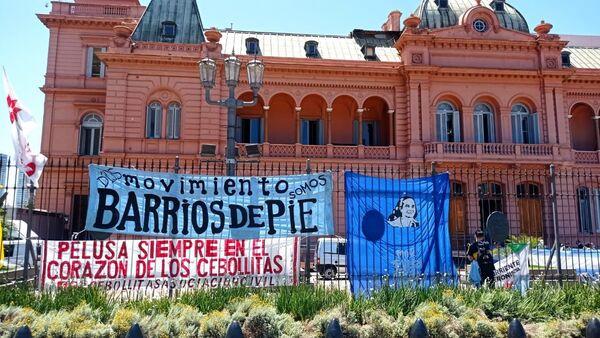 Velorio de Diego Maradona en la Casa Rosada - Sputnik Mundo