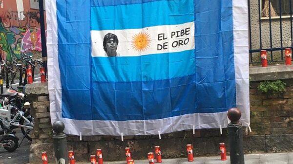 Maradona, el pibe de oro - Sputnik Mundo