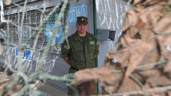 Las fuerzas de paz rusas en Transnistria - Sputnik Mundo