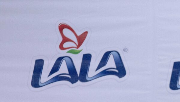 Logo del grupo empresarial mexicano Lala - Sputnik Mundo