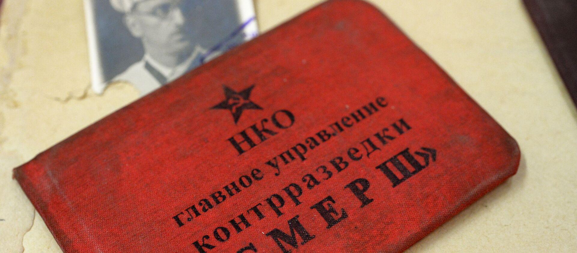 Smersh, el servicio secreto soviético de la Gran Guerra Patria  - Sputnik Mundo, 1920, 03.12.2020