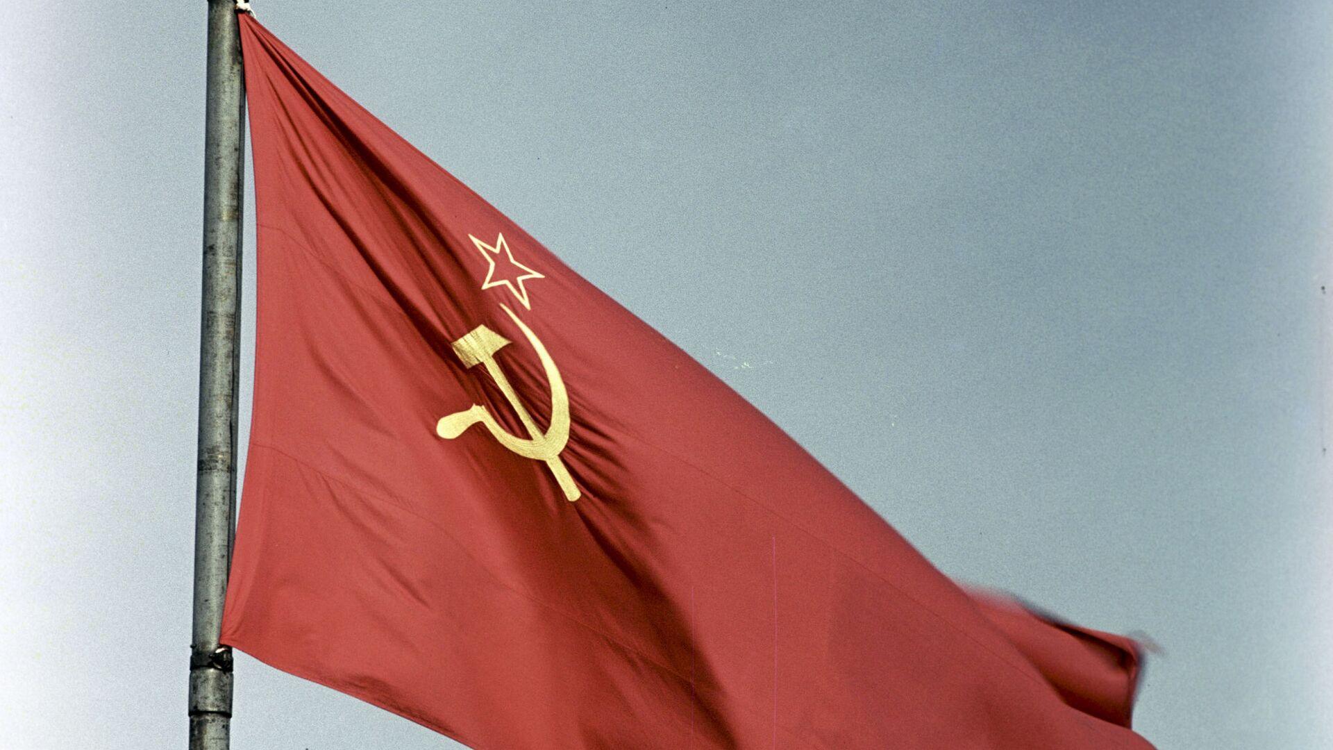 La bandera de la URSS - Sputnik Mundo, 1920, 20.05.2021