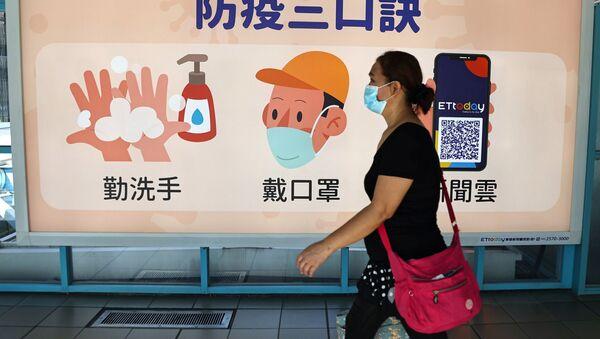 Coronavirus en Taiwán - Sputnik Mundo