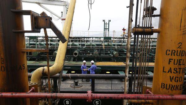 La refinería El Palito en el norte de Venezuela - Sputnik Mundo