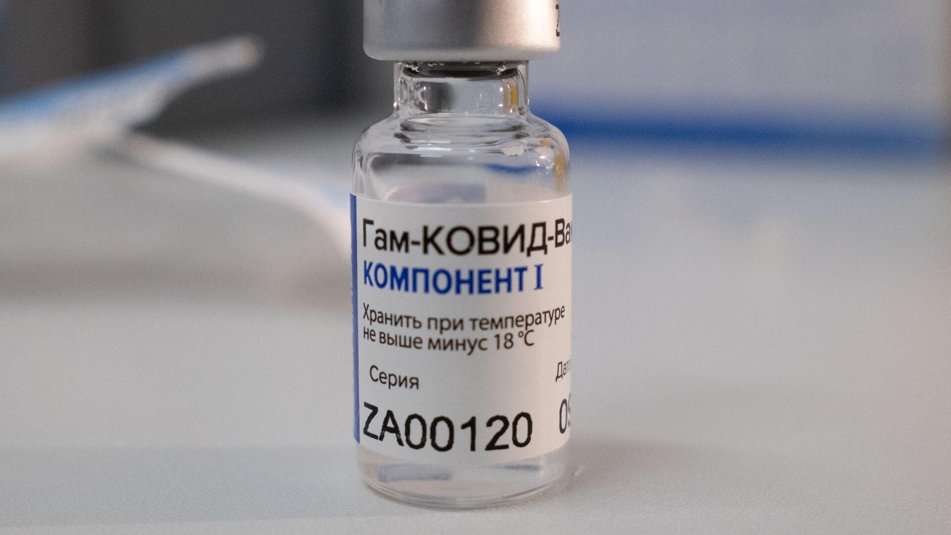 La vacuna rusa Sputnik V - Sputnik Mundo, 1920, 12.04.2021