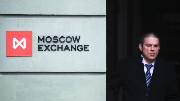 Logo de la Bolsa de Moscú - Sputnik Mundo