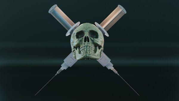 Vacuna contra coronavirus (imagen referencial) - Sputnik Mundo