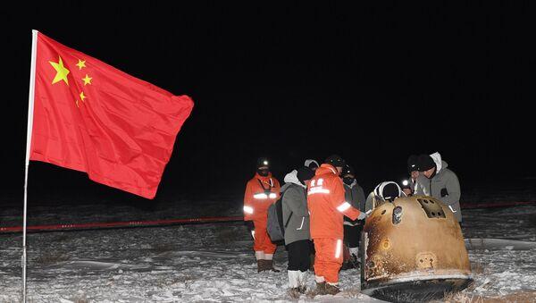 Misión lunar Chang'e-5 - Sputnik Mundo