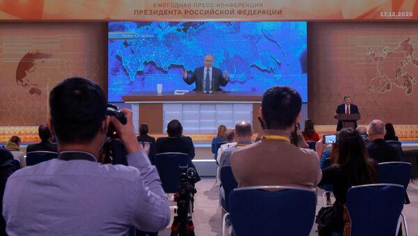 Comienza la rueda de prensa anual del presidente ruso Vladímir Putin - Sputnik Mundo