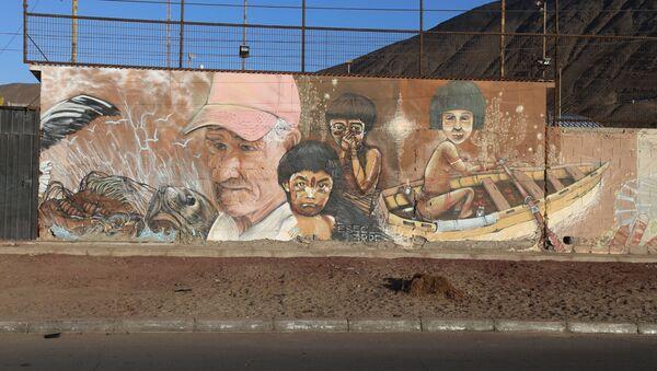 Graffiti de ESEC en Taltal, Antofagasta - Sputnik Mundo