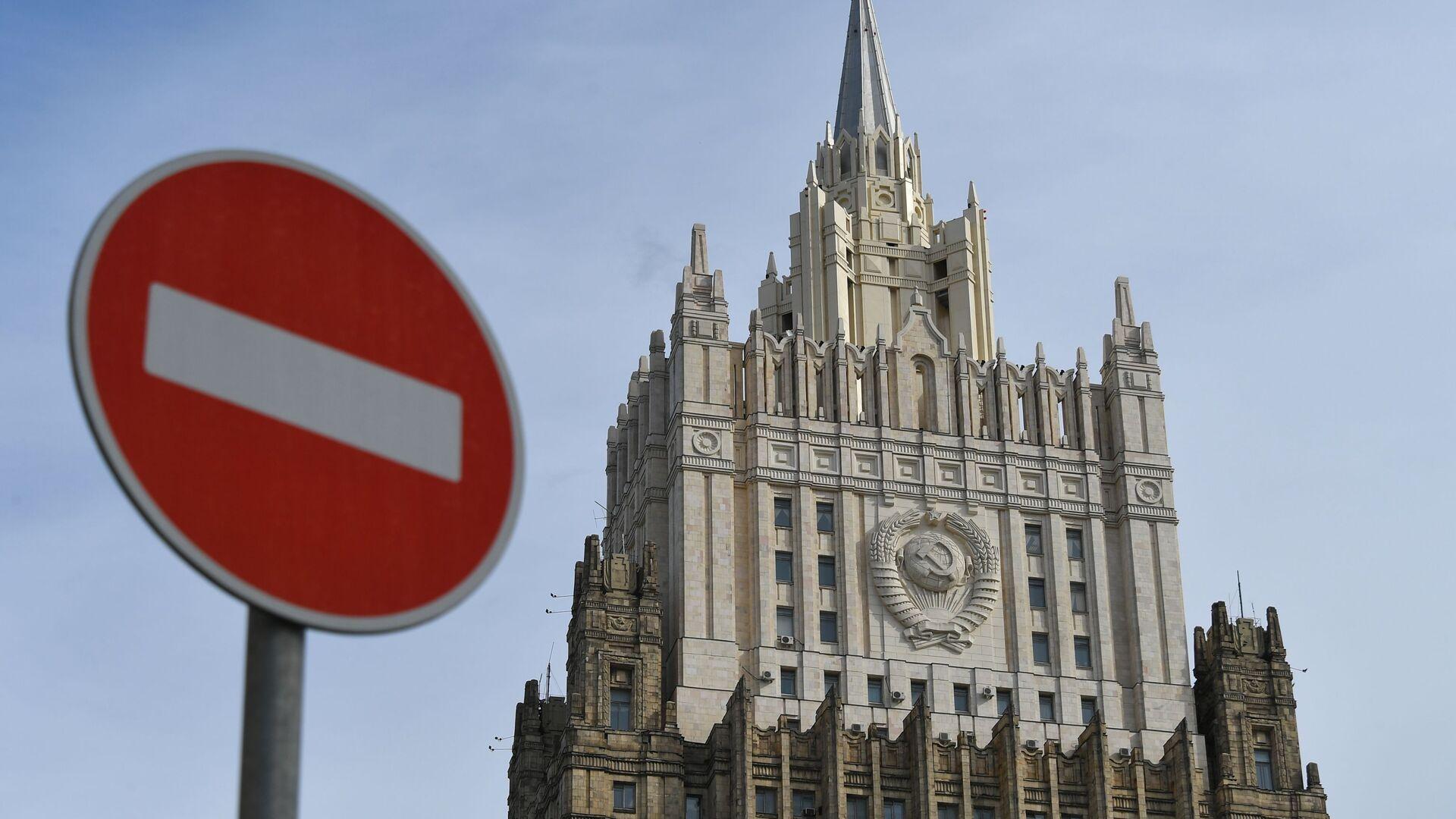Ministerio de Asuntos Exteriores de Rusia  - Sputnik Mundo, 1920, 03.02.2021