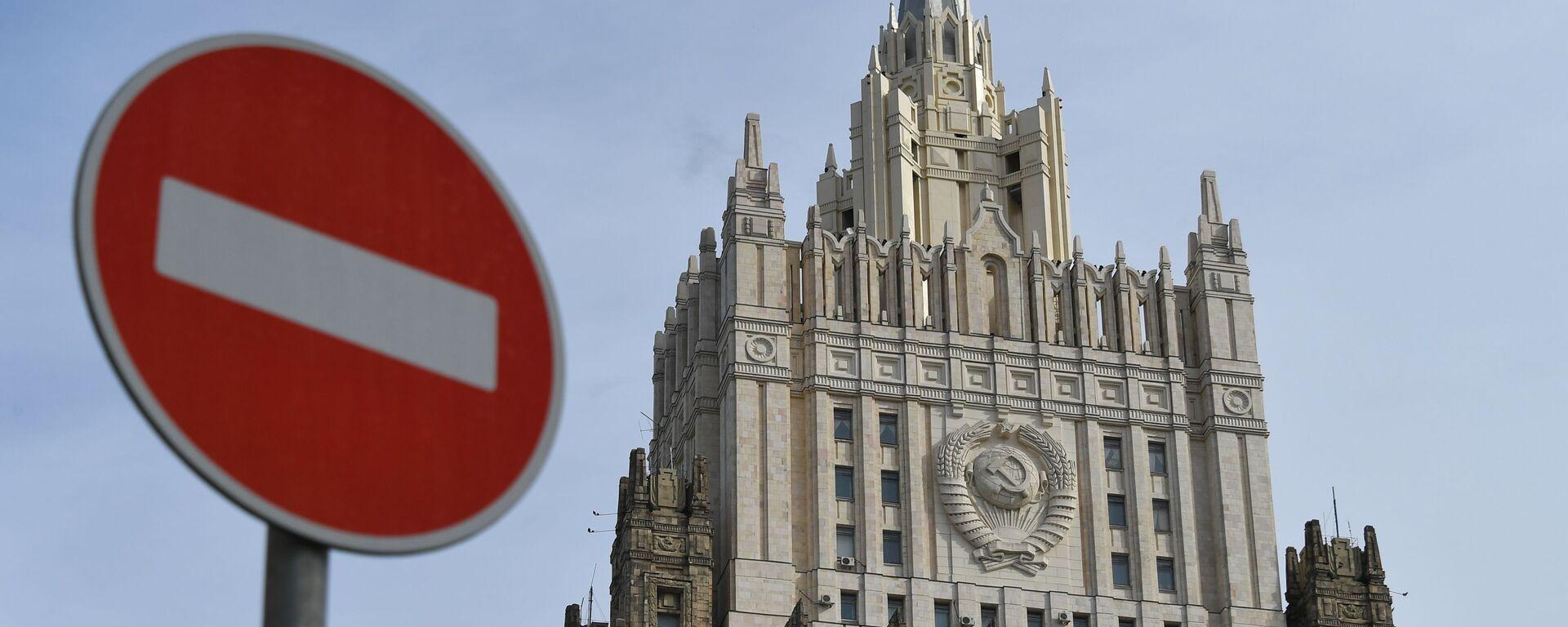 Ministerio de Asuntos Exteriores de Rusia  - Sputnik Mundo, 1920, 03.05.2021