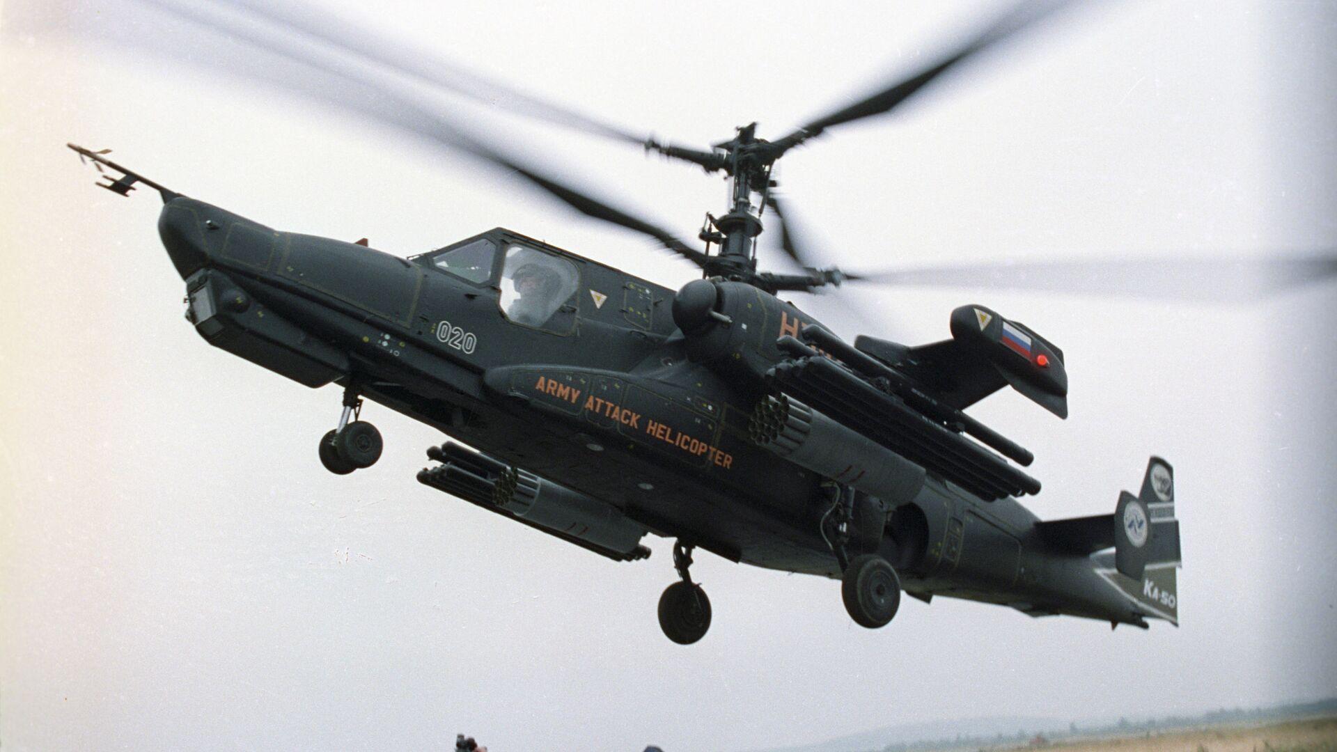 Helicóptero de ataque Ka-50 Tiburón Negro - Sputnik Mundo, 1920, 06.01.2021
