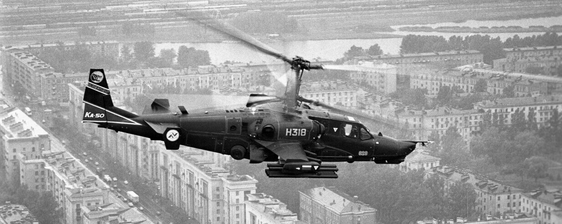 Helicóptero de ataque Ka-50 Tiburón Negro - Sputnik Mundo, 1920, 17.02.2021